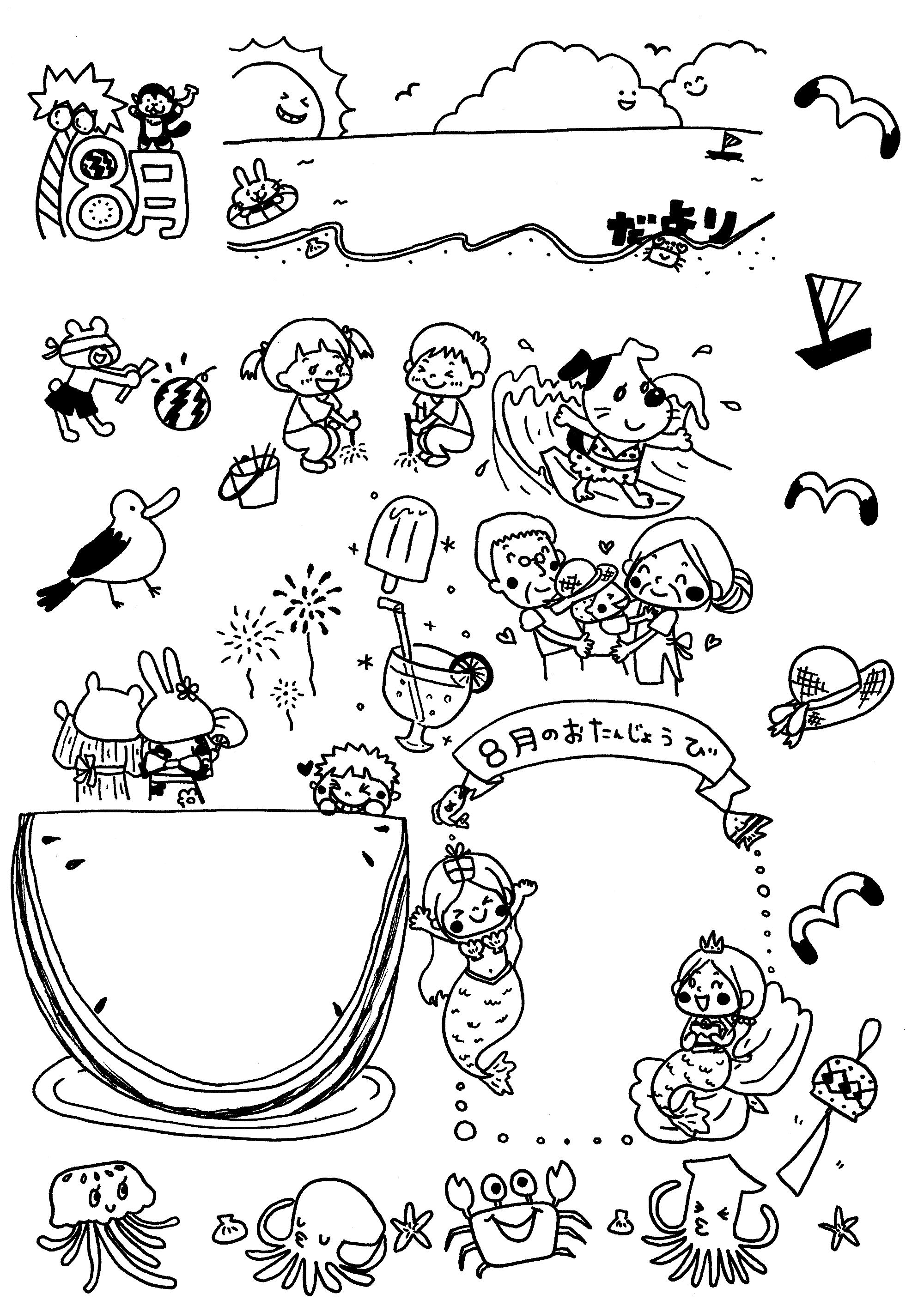 無料 8月のおたよりイラスト挿絵素材配布 お泊り保育 夏休み 花火 すいか割り 海の生き物 キャンプファイヤー 肝試し 保育園 幼稚園にのクラスだより最適 男性保育士あつみ先生の保育日誌 おすすめ絵本と制作アイデア