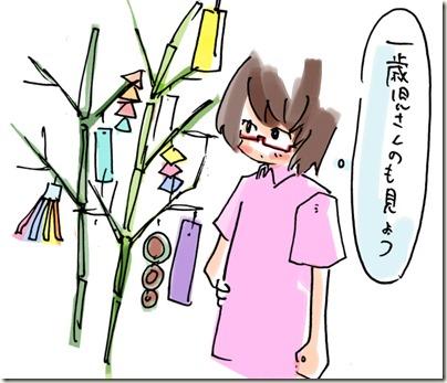 【保育士あるあるマンガ】1歳児の七夕短冊の願い事