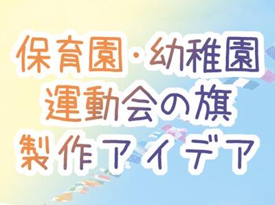 a0011_000268のコピー