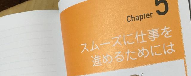 hoikusi-naiyou (5)