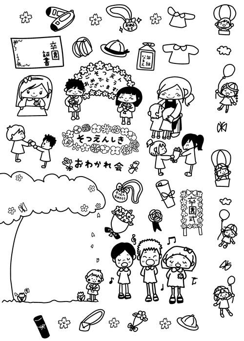 3-gyouji2