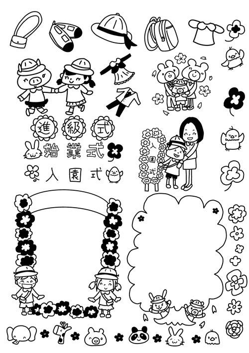 4-gyouji-s