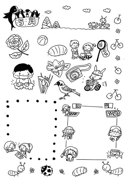 【無料】保育園の5月のおたよりイラスト素材配布|こいのぼり、母の日、子どもの日、個人懇談、つばめ、愛鳥週間など|クラス通信の挿絵に最適
