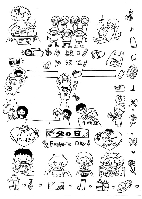 6-gyouji