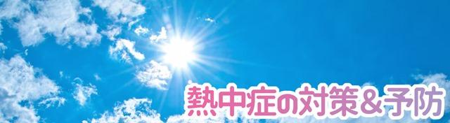 N695_klumototaiyounohizasi_TP_V