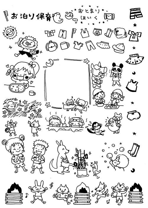 無料8月のおたよりイラスト挿絵素材配布お泊り保育夏休み花火