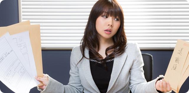 Green19_taisyoku20141123133801_TP_V