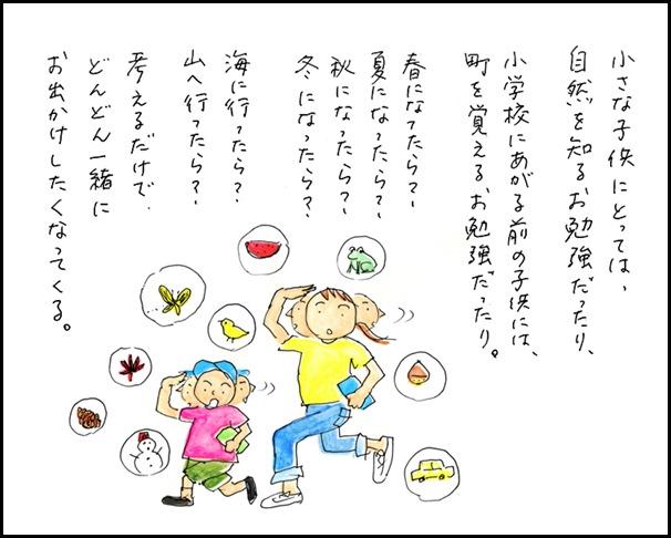 oe-sa_002_10