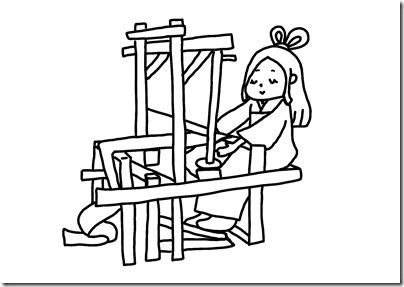 織姫(着物を織ってる)
