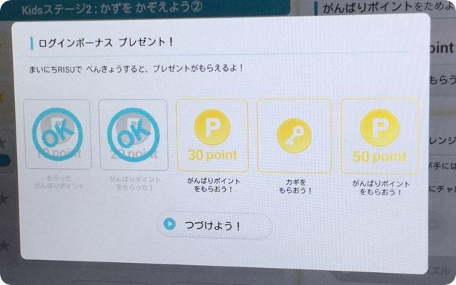 Evernote Snapshot 20180908 220116