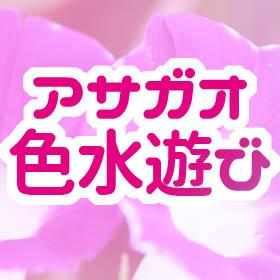 朝顔の花びらから色水を作る方法|折り染めやままごとで遊ぼう