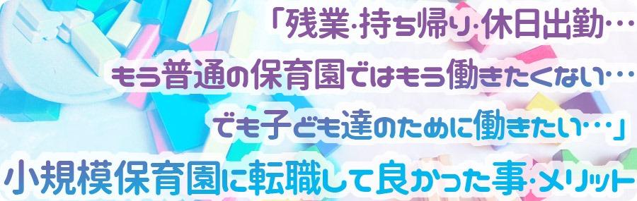 syoukibo-yokattakoto