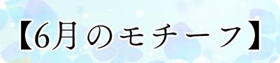 6gatumoti-hu