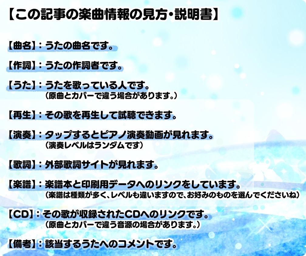 7gatu-uta-mikata