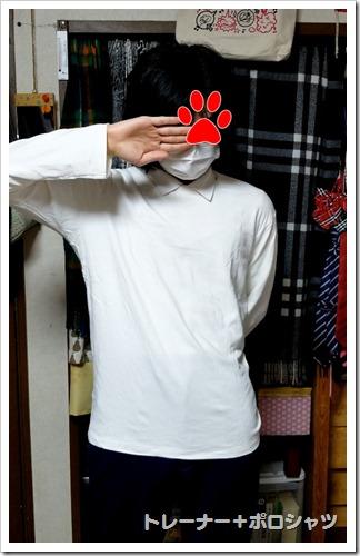 トレーナーポロシャツ