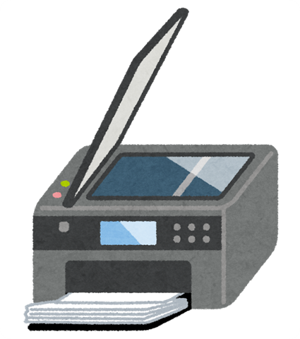 printer_fukugouki